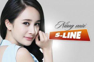 S Line