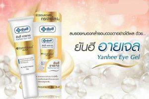 công dụng Yanhee eye gel